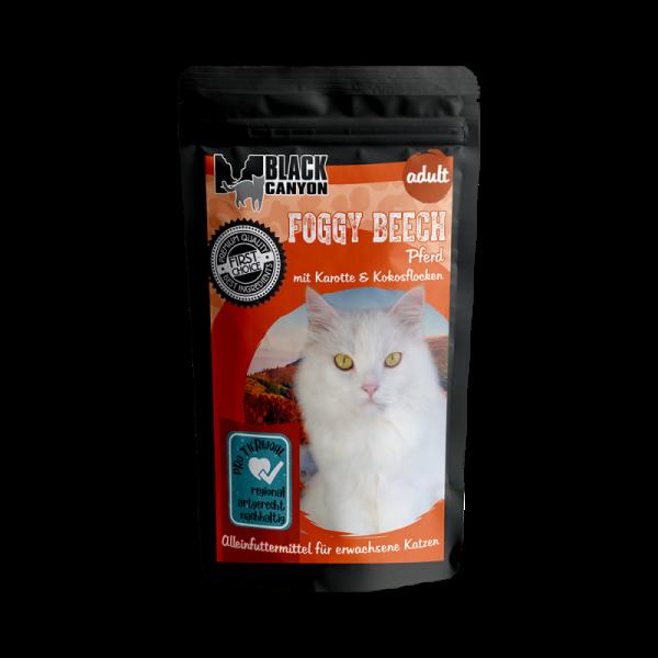 Pouch-85g_cat_FoggyBeech_473